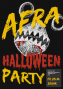 afra-party-oct2015.png
